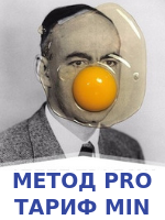 МЕТОД PRO Мини